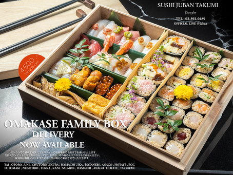 Delivery Promotion by Juban Group