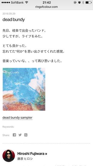 dead bundy