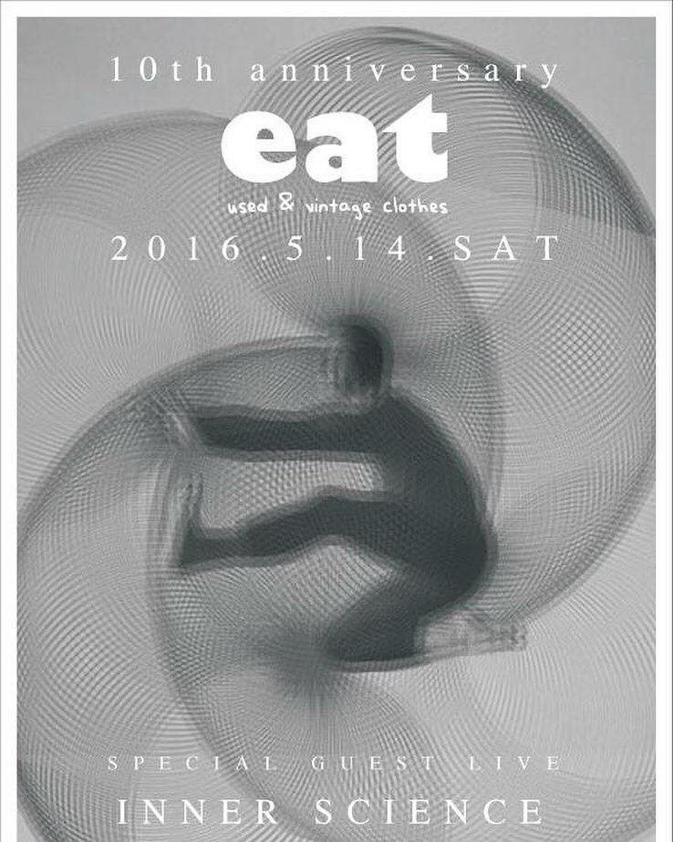 eat 岐阜 alffo カフェ