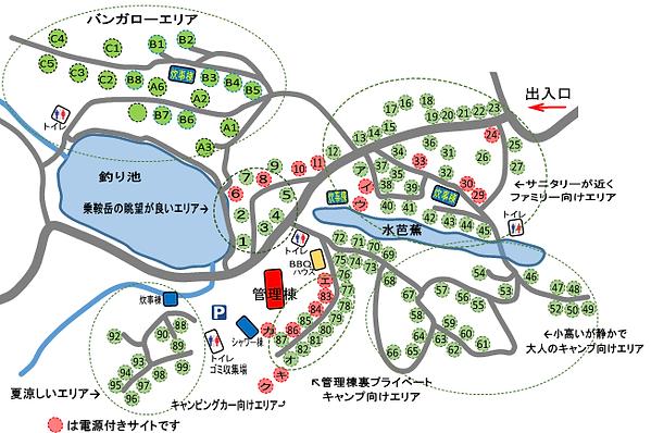 高ソメキャンプ場マップ.png