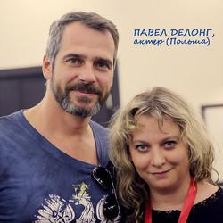 Daria Velikaya (Photographer)