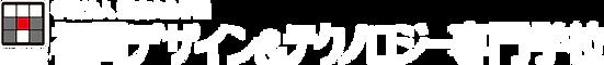 techc_fukuoka_logo.png