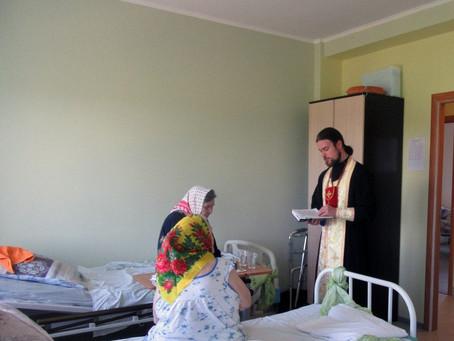 Освящение пансионата в мкр. Звягино г. Пушкино