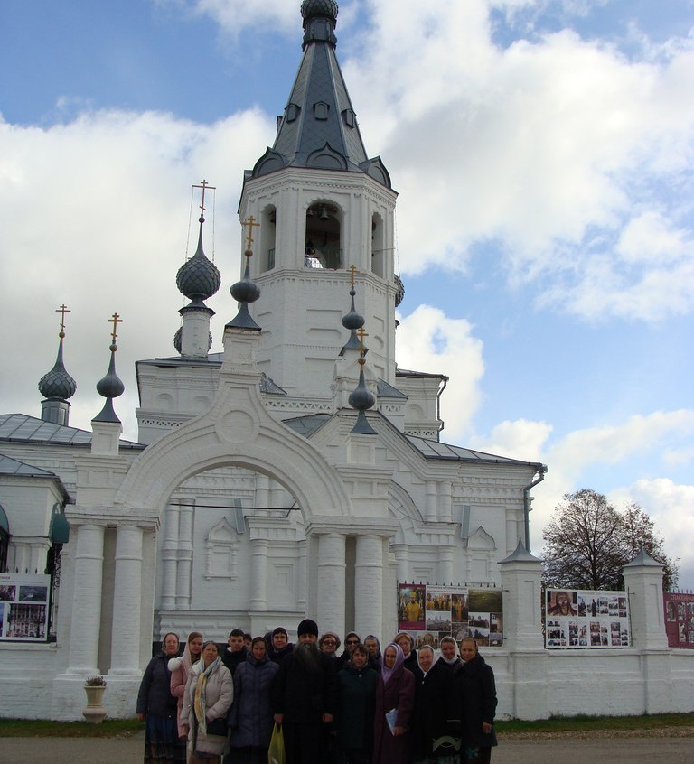 Годеново-1
