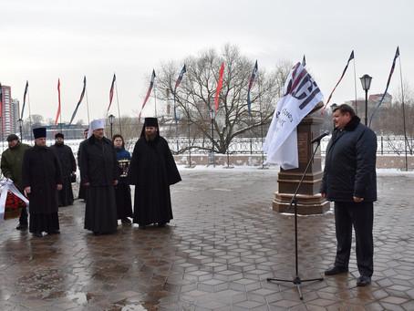 Открытие фестиваля  «Кубок равноапостольного Николая Японского»