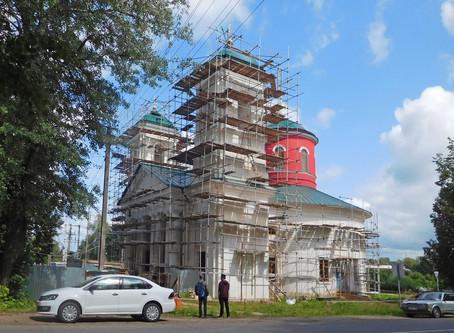 Восстановление Знаменского храма. Август 2019