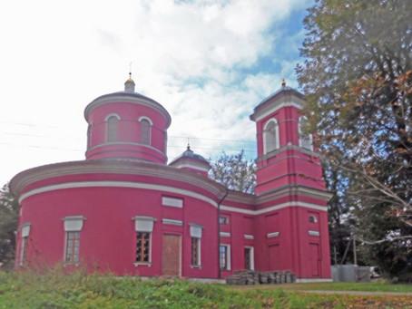 Восстановление Знаменского храма. Октябрь 2019