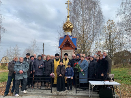 Освящение памятного знака  в селе Семоновское.