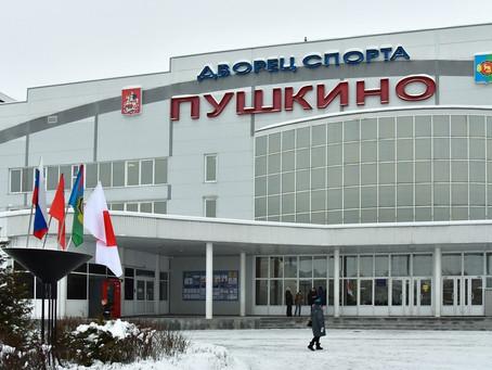 Открытие фестиваля единоборств и боевых искусств «Кубок равноапостольного Николая Японского»