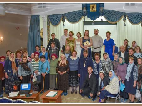 День народного единства в приходе Троицкого храма