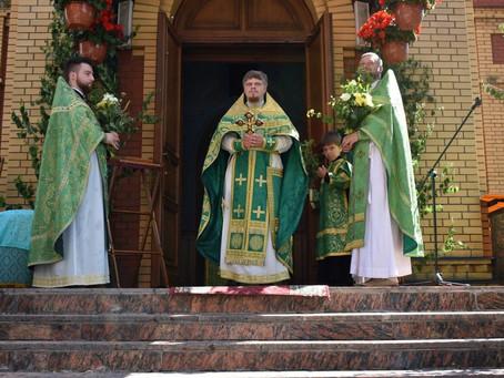 Престольный праздник Святой Троицы