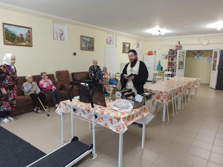 Освящение пансионата для пожилых людей  в г. Пушкино
