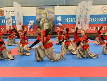 Открытие фестиваля спортивных единоборств и боевых искусств  «Кубок равноапостольного Николая Японск