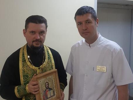 Освящение отделений Пушкинской районной больницы