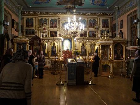 День памяти священномученика Алексия (Введенского) Новодеревенского