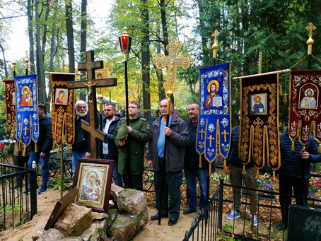 Освящение Поклонного Креста на месте разрушенного Успенского храма в деревне Нововоронино