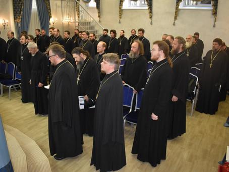 Аттестационный экзамен для священнослужителей Пушкинского благочиния