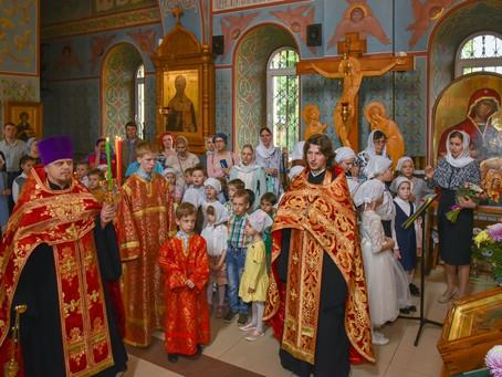 Выпускной в Воскресной школе Троицкого храма г. Пушкино
