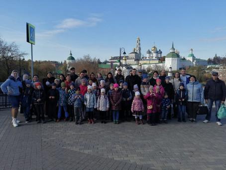 Паломничество Воскресной школы Троицкого храма г. Пушкино в Лавру