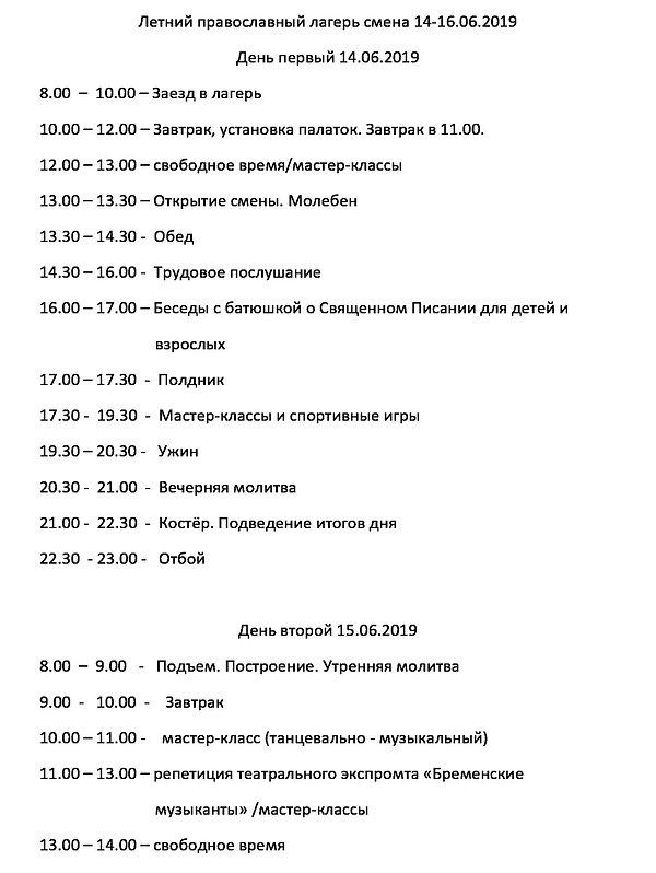 14-16_1.jpg