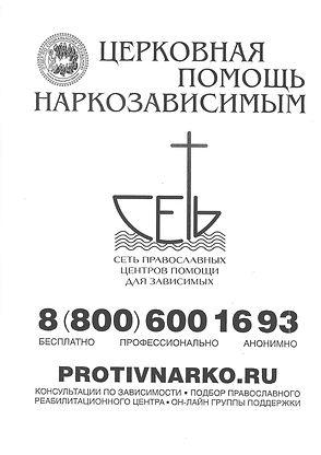 840-2.jpg
