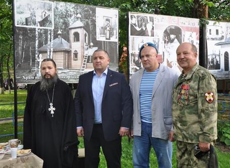 Патриотическая акция в честь 90-летия ВДВ в пос.Ашукино