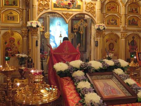 Память священномученика Димитрия (Добросердова) в Мураново