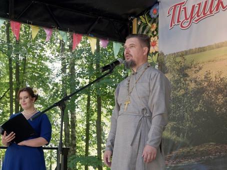 День семьи, любви и верности в г.о. Пушкинский