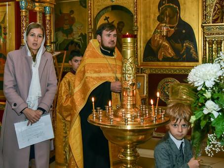 Начало учебного года в Воскресной школе Троицкого храма г. Пушкино