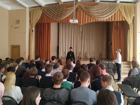 Встреча в рамках просветительского проекта «Задай вопрос священнику» в Пушкино