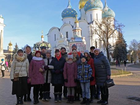 Паломническая поездка воскресной школы при Георгиевком храме с. Алешино