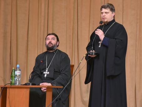 День православной книги в ДК г. Пушкино