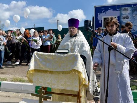 Антитеррористическая акция «Дети Беслана» в Пушкинском городском округе