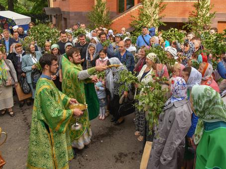 Праздник Святой Троицы в г. Пушкино