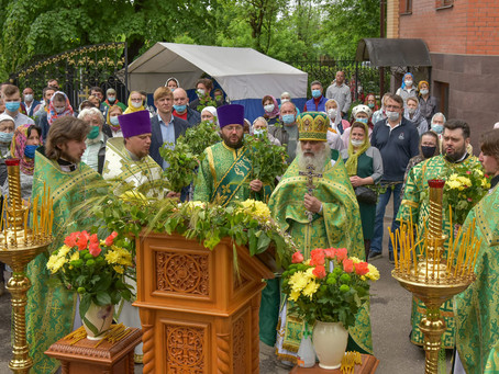 Праздник Святой Троицы. Фотоотчёт
