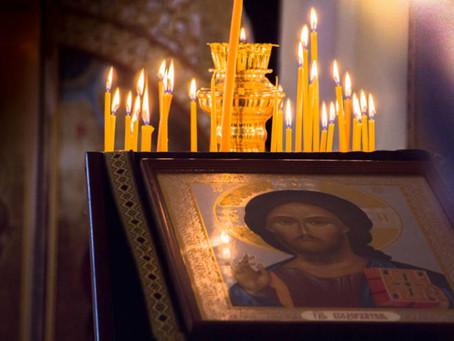 Молитва во время распространения вредоносного поветрия чтомая