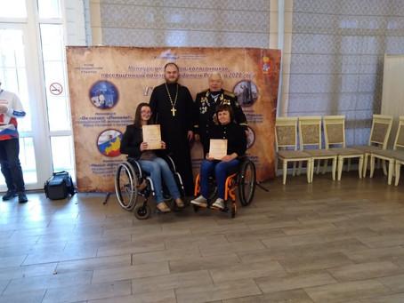Конкурс инвалидов-колясочников в г. Пушкино