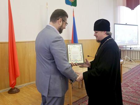 Награждение организаторов и активистов парусной регаты в Администрации г. Пушкино