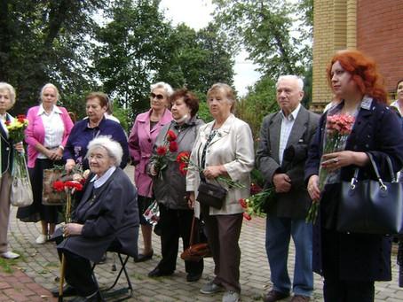 79 лет со дня начала блокады Ленинграда