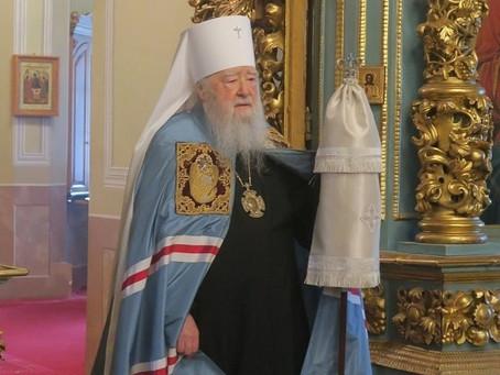 Обращение митрополита Ювеналия