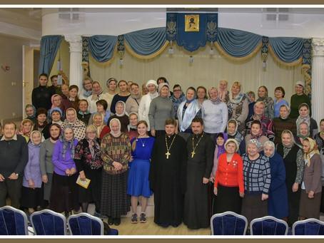 Семинар для сотрудников храмов Пушкинского благочиния