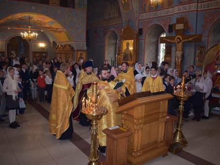 Начало учебного года в Воскресной школе при Троицком храме г. Пушкино