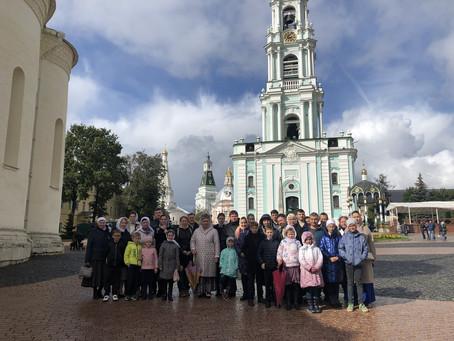 Паломничество в Лавру воскресной школы Боголюбского храма г. Пушкино
