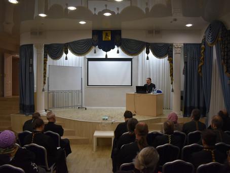 Пастырский семинар в Троицком храме г. Пушкино