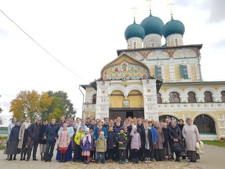 Паломническая поездка Воскресной школы Боголюбского храма г. Пушкино