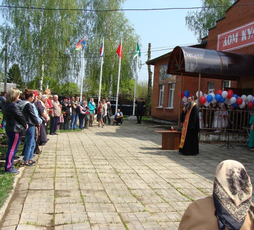 9 мая 2019 д. Степаньково-4