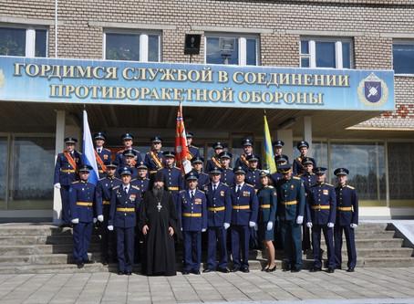 Торжественное мероприятие в войсковых частях Софрино-1