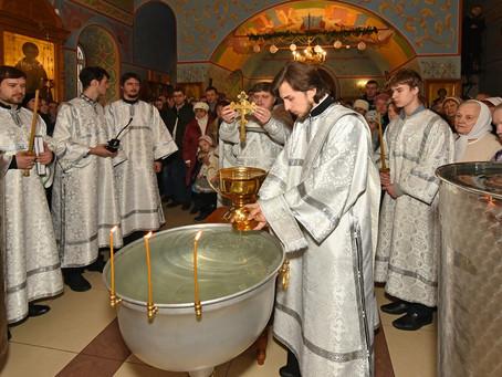 Крещение Господне в Троицком храме Пушкино. Фотоотчет часть 2