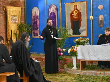 Братское совещание и пастырский семинар в Пушкинском благочинии