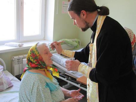Соборование в Доме престарелых мкр. Звягино
